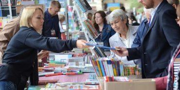 Які книжки з Коломиї поїдуть на львівський Форум видавців