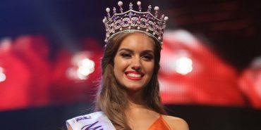 Міс Україна 2016: стало відоме ім'я головної красуні країни. ФОТО