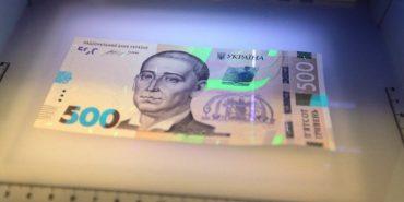 В Україні почали підробляти 500-гривневі купюри. Як виявити фальшивку
