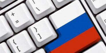 На Прикарпатті пропонують заборонити російське програмне забезпечення