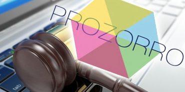 ProZorro зекономило вже майже 4 мільярди