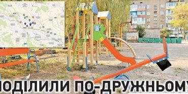 Де в Коломиї встановили дитячі майданчики і за яким принципом обирали вулиці? ІНТЕРАКТИВНА КАРТА