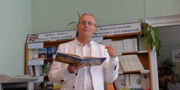 Як готувати автентичні страви Коломийщини – коломиянам репрезентували нове видання. ФОТОРЕПОРТАЖ