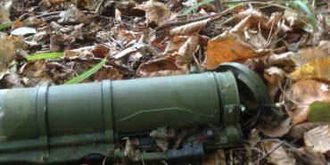 У лісі на Прикарпатті знайшли гранатомет