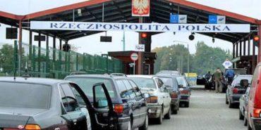 На кордоні з Польщею в черзі стоять 660 автомобілів