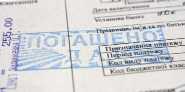 В Україні запустили додаток для оплати штрафів за порушення ПДР