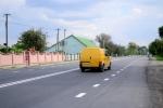 Насалик і Гончарук оглянули відремонтовану дорогу Івано-Франківськ – Чернівці