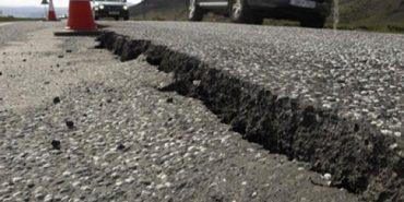 В Україні стався землетрус, який відчули і коломияни