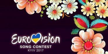 Київ прийматиме Євробачення-2017