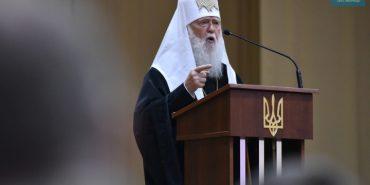 Патріарх Філарет назвав правильним кроком відмову України від ядерної зброї