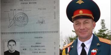 Російський військовий здався в полон силам АТО на Донбасі