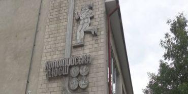 Протистояння між коломийською владою та спортивними школами дійшло до суду