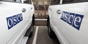 На Прикарпатті горів автомобіль ОБСЄ