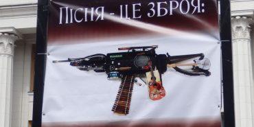 Прикарпатських перевізників зобов'яжуть не вмикати російську попсу в автобусах
