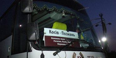 У Коломиї активісти блокували автобус Косів-Познань. ВІДЕО