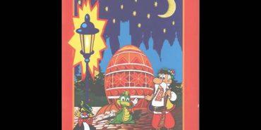У мережі опублікували першу коломийську казку, створену Олегом Лобураком. ВІДЕО