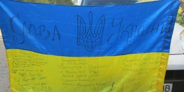 Коломийські школярі та вчителі отримали прапор від бійців АТО з передової. ФОТО