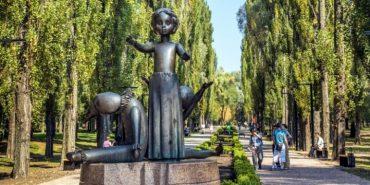 Святослав Вакарчук: Пам'ять про Бабин Яр має привести до міжнаціонального діалогу