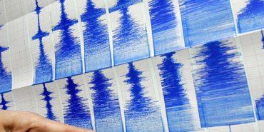 Коломияни – про нічний землетрус