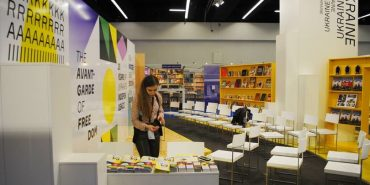 На найбільшому в світі книжковому ярмарку відбудеться відкриття національного стенду України та зустріч з відомими українськими авторами