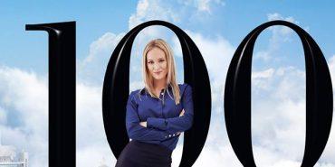 Названо найвпливовіших жінок України 2016 року