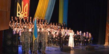 Прикарпатських воїнів нагородили пам'ятними відзнаками до Дня захисника Вітчизни