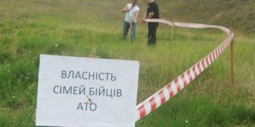19 учасників АТО у Надвірній отримали землю