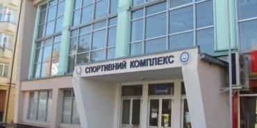 Франківська влада готова викупити спорткомплекс, за який голодував депутат