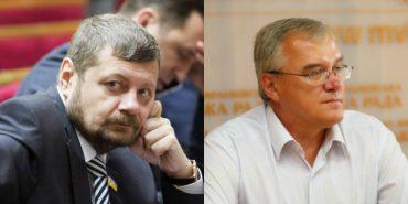 Слюзар відповів Мосійчукові і пообіцяв зустрітися з ним в суді