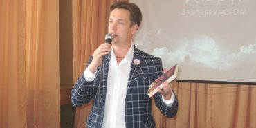 Макс Кідрук, фаворит долі й літературний мандрівник, зустрівся з читачами в Коломиї. ФОТО