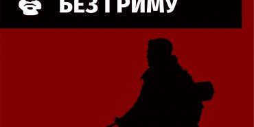"""""""Дзеркало Коломиї"""" презентує видання про бійців АТО з Коломийщини –""""Обличчя війни без гриму"""""""
