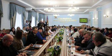 У Франківську провели нараду щодо функціонування новоутворених ОТГ. ФОТО