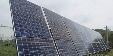 На Коломийщині урочисто відкриють сонячну електростанцію