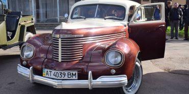 На Прикарпатті відбувся парад ретроавтомобілів. ФОТО