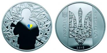 Нацбанк ввів в обіг пам'ятну монету, присвячену волонтерам. ФОТО