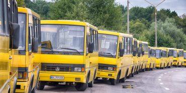 У Коломиї оголошено конкурс для перевізників на два міські маршрути
