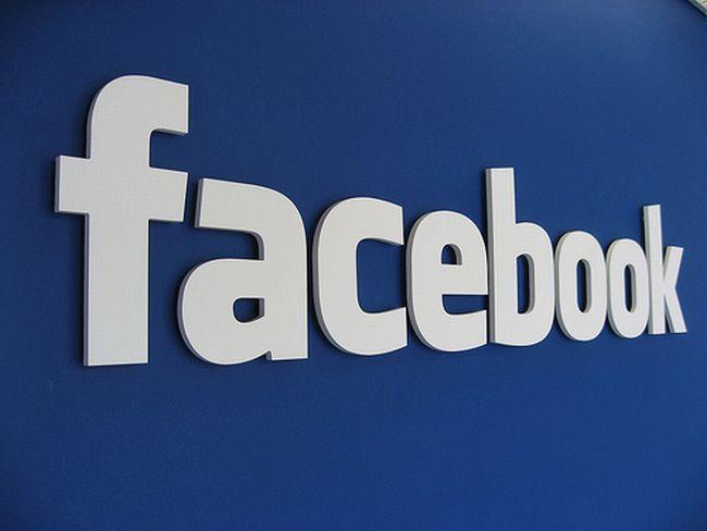 Facebook розкриватиме прізвища замовників політичної реклами