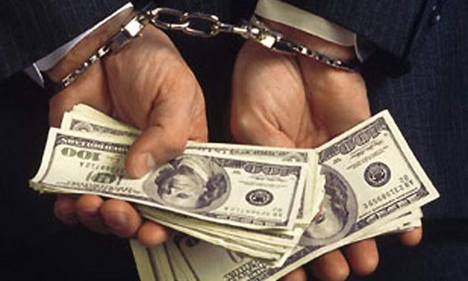 Посадовця Фонду держмайна на Івано-Франківщині затримали захабарництво