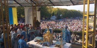 Тисячі людей у Погоні молилися за мир в Україні. ФОТО