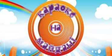 Співачка з Франківщини перемогла в конкурсі караоке з Ігорем Кондратюком