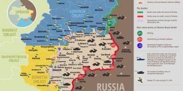 АТО: зведення штабу та карта боїв, 1 жовтня 2016 року