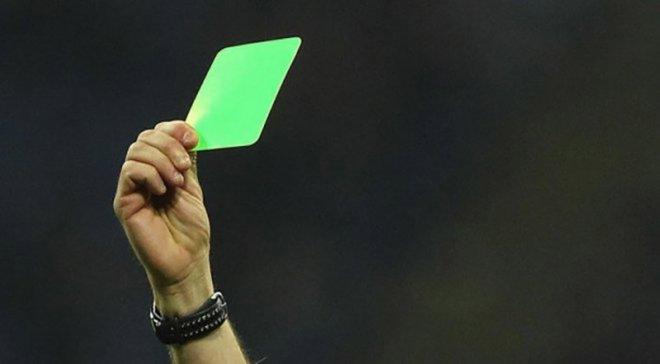 Уфутболі вперше показали зелену картку