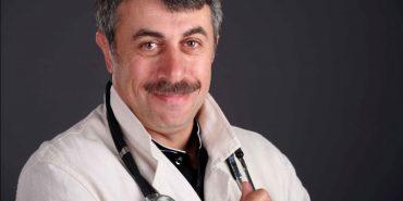 Як не захворіти на грип: 10 порад від доктора Комаровського