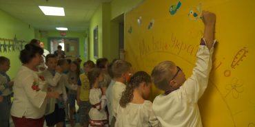 У США розпочала навчальний рік найбільша українська школа