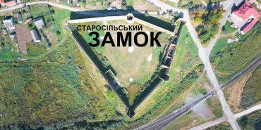 Як виглядає найбільший замок Львівщини з висоти пташиного польоту. ВІДЕО
