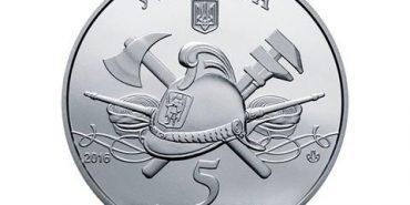 Нацбанк випустив ювілейну монету до сторіччя першого пожежного автомобіля України. ФОТО