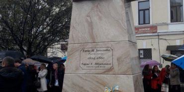 Голова ОДА Олег Гончарук взяв участь у відкритті погруддя Тарасові Шевченку у Румунії. ФОТО