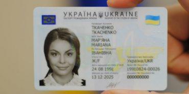 Відтепер паспорти  оформлятимуть 14-річним громадянам України