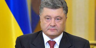 Порошенко не виключає повномасштабного російського вторгнення на територію України