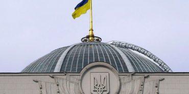 Парламент схвалив у першому читанні законопроект про заборону завезення антиукраїнської літератури